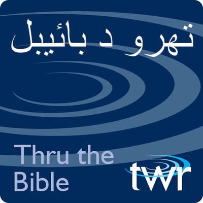 حبققوق 2 : 7-14