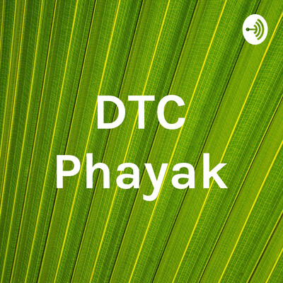 DTC Phayak