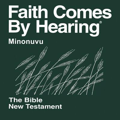 Minonuvu (Non-Dramatized)