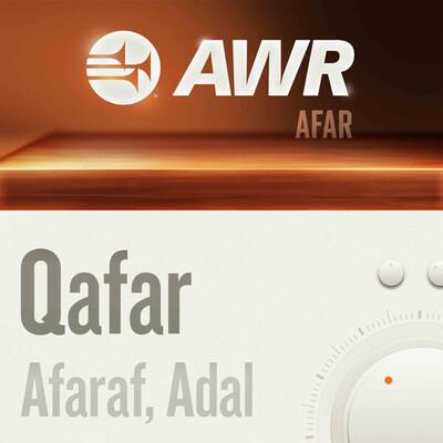 AWR Afar