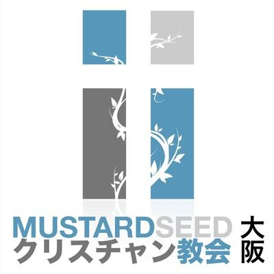 MUSTARD SEEDクリスチャン教会(大阪)
