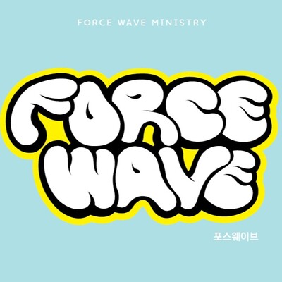 FORCE WAVE sound