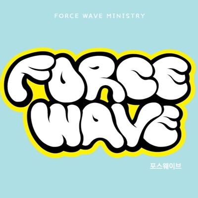 FORCE WAVE sound