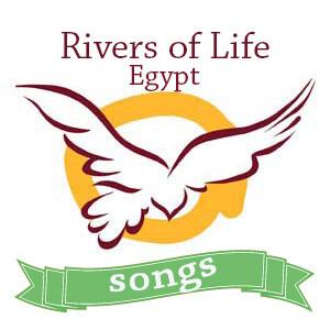 Rivers of Life Egypt Worship