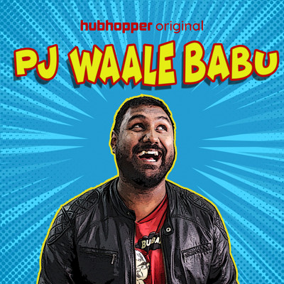 PJ Waale Babu