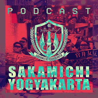 Sakamichi Jogja