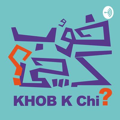 Khob K Chi