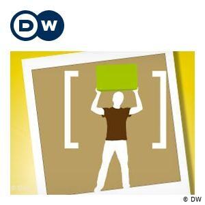 Wieso nicht? | Μαθαίνω γερμανικά | Deutsche Welle