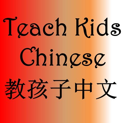 Teach Kids Chinese