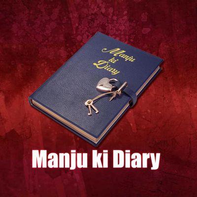 Manju Ki Diary (Hindi)