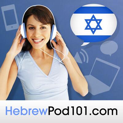 Learn Hebrew   HebrewPod101.com