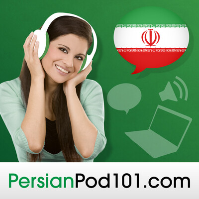 Learn Persian   PersianPod101.com