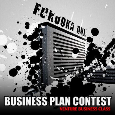 Venture Business Program at Fukuoka University