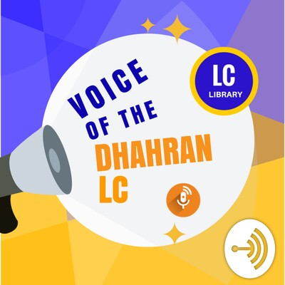 Voice of Dhahran LC