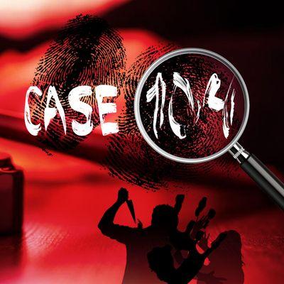 Case 104 Case 1 - Mumbai Terror Attack