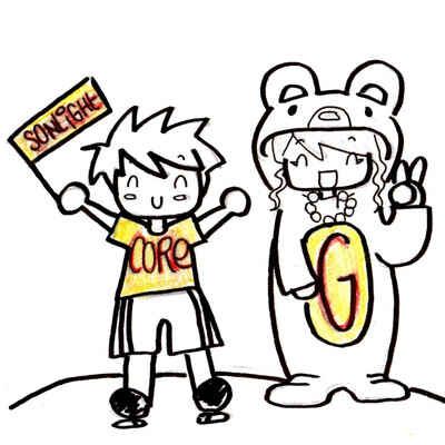 Sonlight Core G World History Fans
