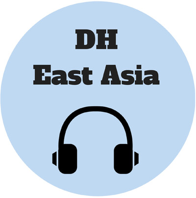 DH East Asia Podcast