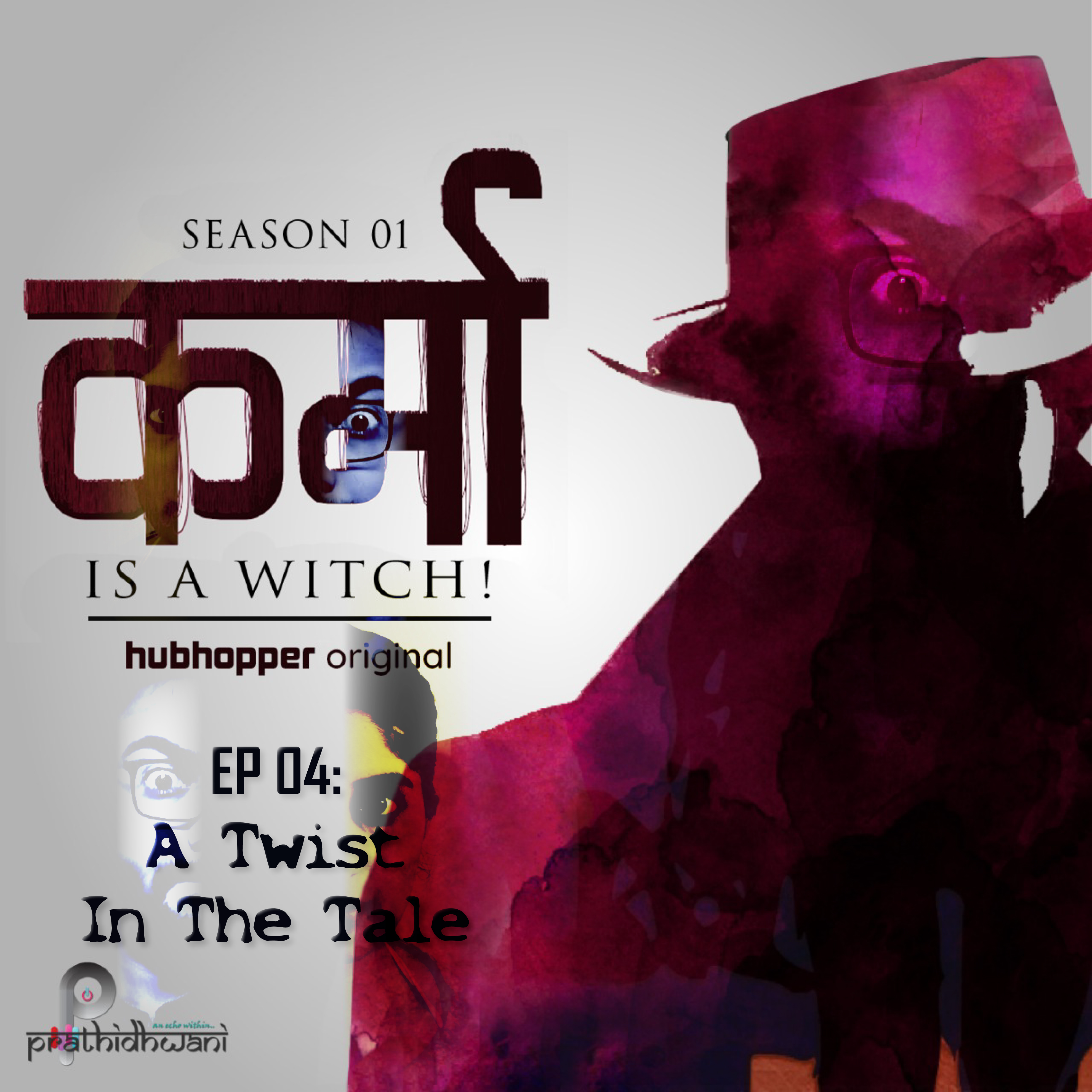 S01EP04: A Twist In The Tale