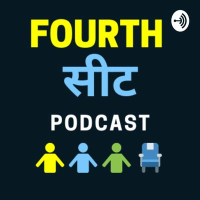 The Fourth Seat Podcast