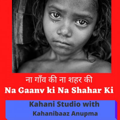 Na Gaaon ki Na Shahar ki ना गाँव की ना शहर की . #Lockdown #Migrant