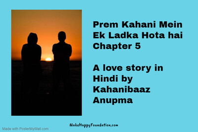 What is Pallavi's family secret? Prem Kahani mein Ek Ladka hota hai part 5 nibaaz Anupma