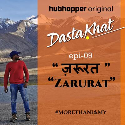"""Zarurat - """"DastaKhat"""" #9"""