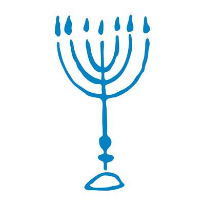 Autour d'une souveraineté juive - audio
