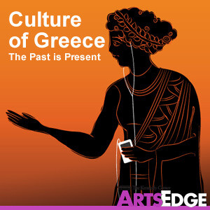 Culture of Greece: The Past is Present