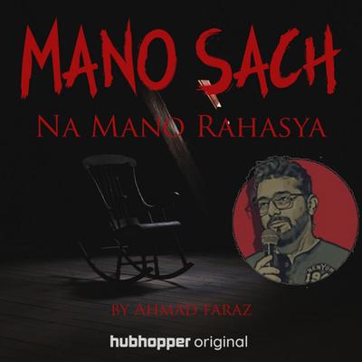 Introduction - Mano Sach!!! Na Mano Rahasya!!