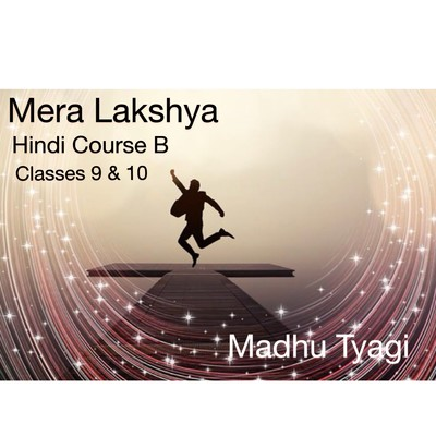Mera lakshya ...Hindi Course B , Class 9 & 10