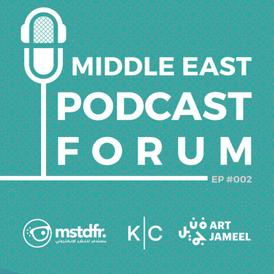 Middle East Podcast Forum Podcast