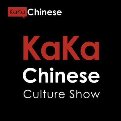 KaKa Chinese Culture Show