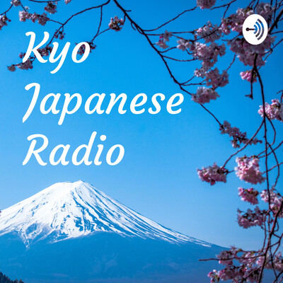 Kyo Japanese Radio