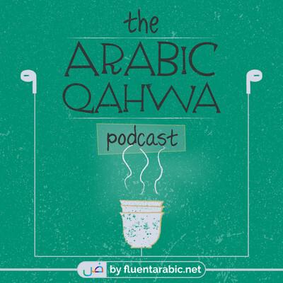 Arabic Qahwa (Learn Quranic Arabic)