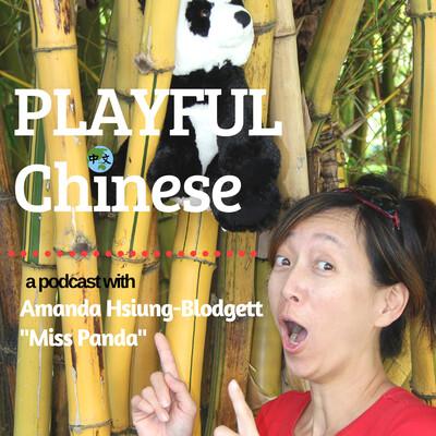 Playful Chinese