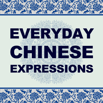 Podcast – Everyday Chinese Expressions (Mandarin)