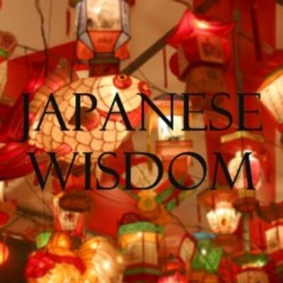 Japanese Wisdom