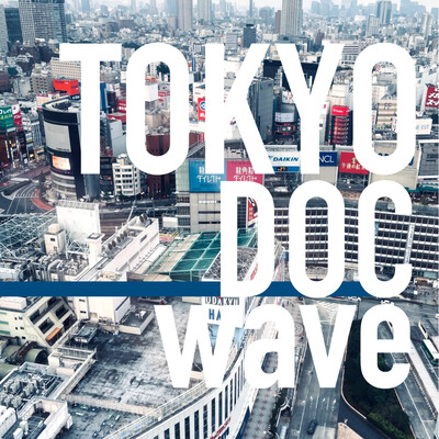 Tandemcast