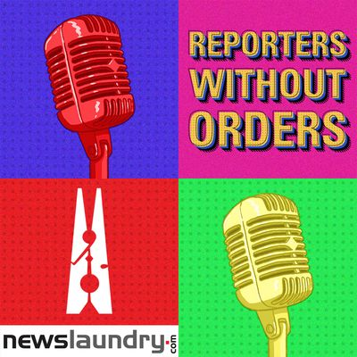 Reporters Without Orders