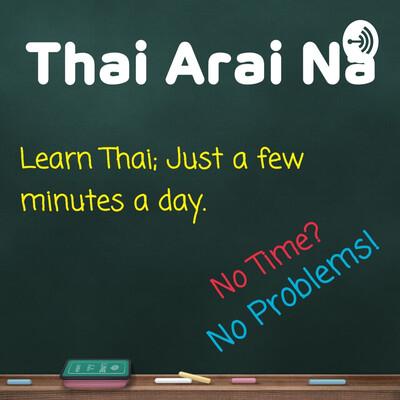 Thai Arai Na