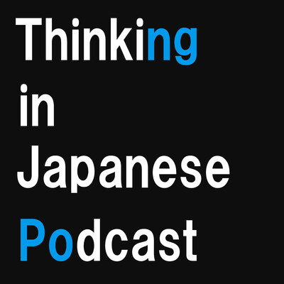 Thinking in Japanese Podcast