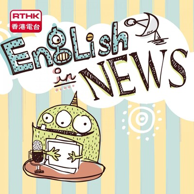 English in NEWS