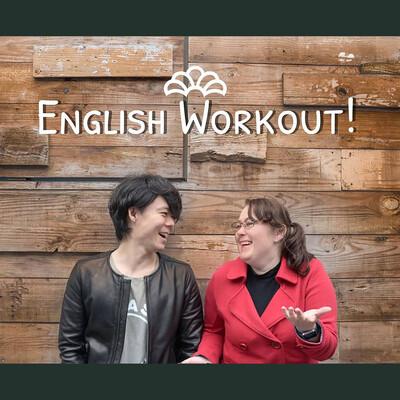 English Workout