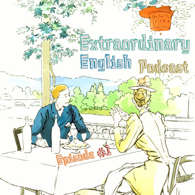 Extraordinary English Podcast