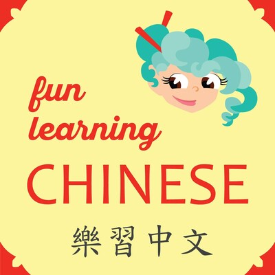 Fun Learning Chinese