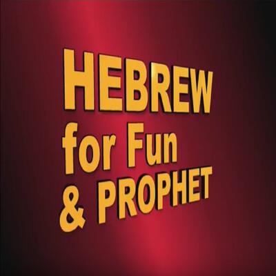 Hebrew For Fun and Prophet