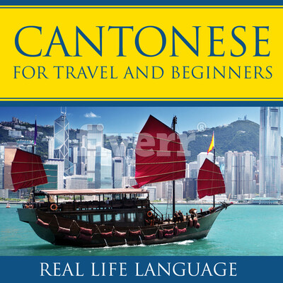 Cantonese for Travel and Beginners – Real Life Language