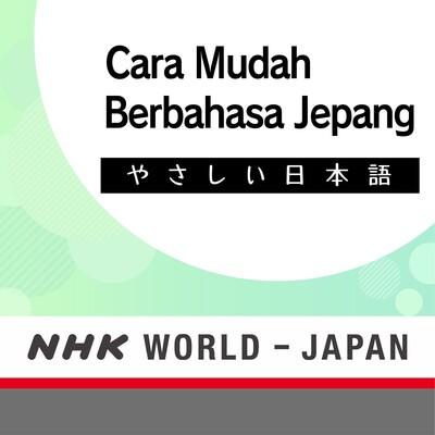 Cara Mudah Berbahasa Jepang   NHK WORLD-JAPAN