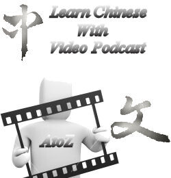Learn Chinese with Video Podcast