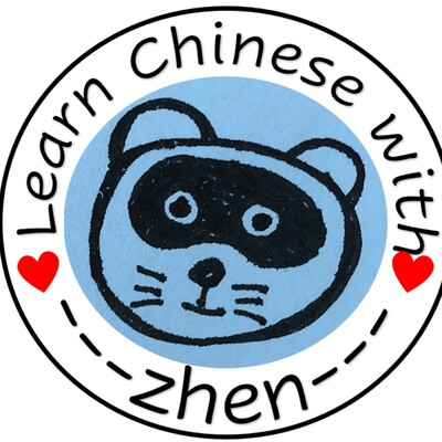 Learn Chinese with Zhen